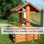 kolodeczagorsk