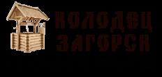 «Колодец Загорск»