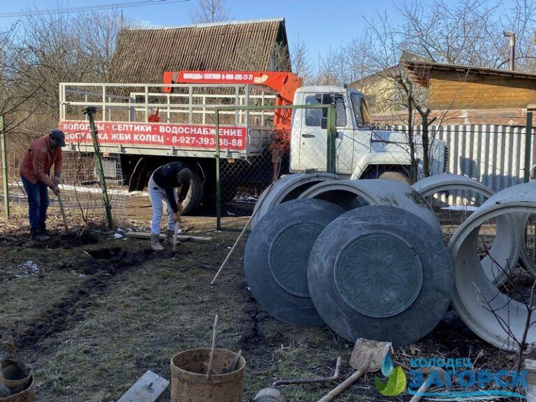Ремонт колодцев Киржачский район