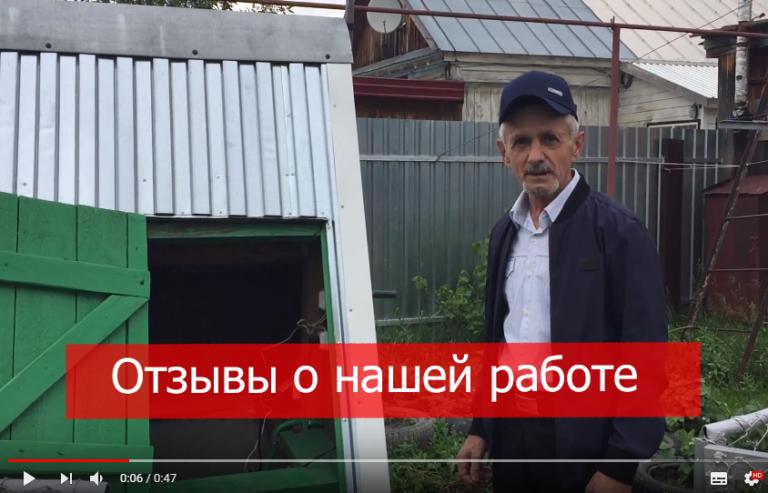 Отзывы о работе компании Колодец Загорск