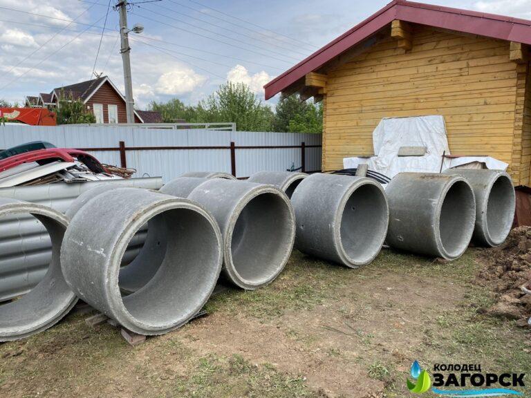 кольца бетонные для септика - готовы к работе