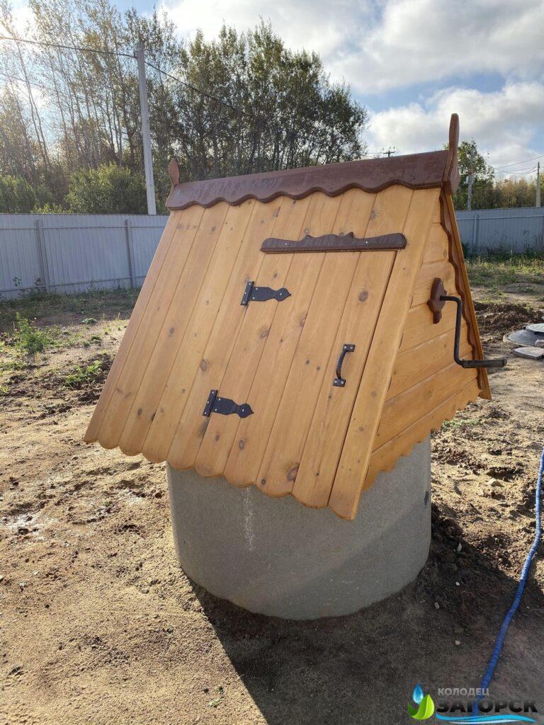 колодец загорск - водоснабжение из колодца