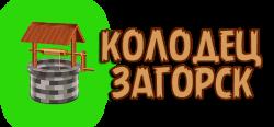 logo-zagorsk337